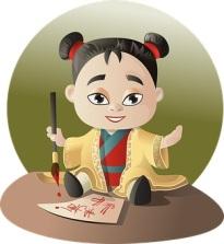 chinese2